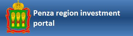 Penza region investment portal